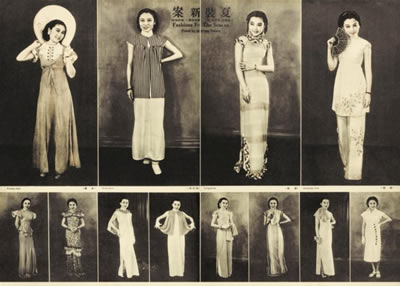Chinese Fashion History on Fashion In China   The 1930s Wiki