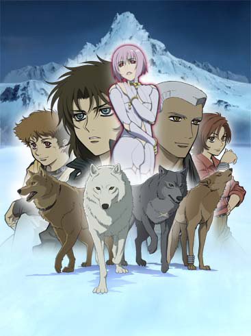 wolfs rain