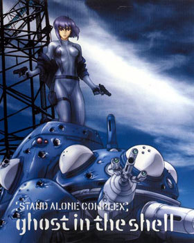 Ghost in the shell - Stand Alone Complex 1st GIG affiche