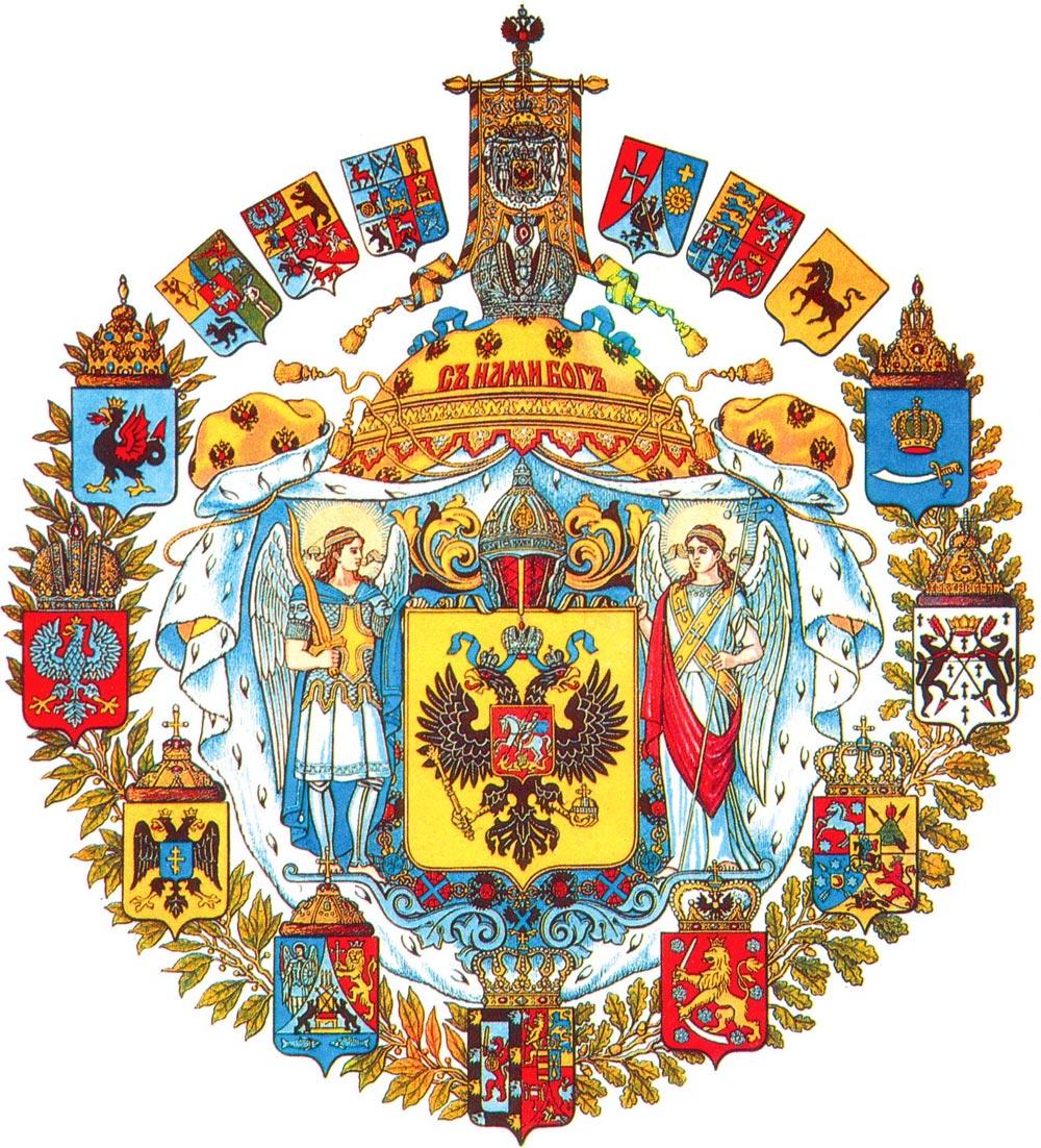 Victoria II : Nueva Era.  (Diplomacia) - Página 3 Gran_Escudo_de_Armas_del_Imperio_Ruso