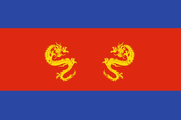 Cambodian Army Flag