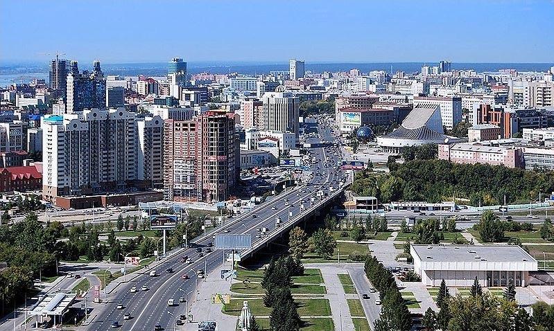 File novosibirsk skyline