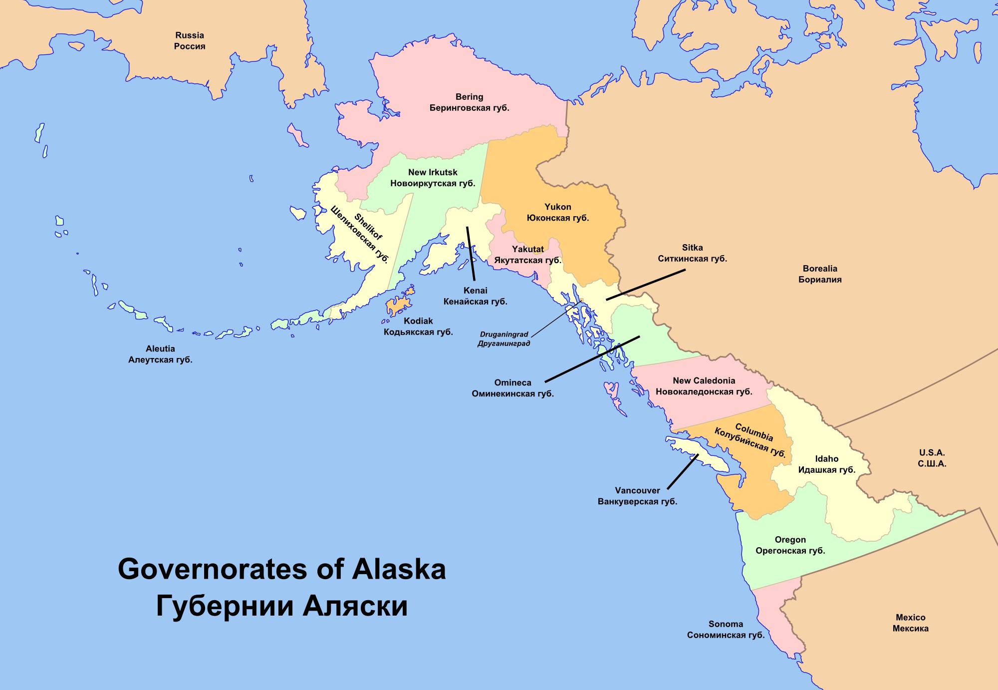 Not suffer The russian settlements in alaska the Armenian