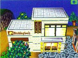 http://images.wikia.com/animalcrossing/images/archive/6/6f/20090531214059!Nookingtons_ACWW.JPG