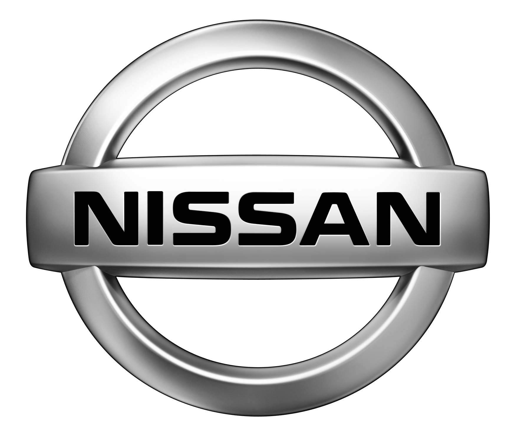 Nissan - Autopedia, the free automobile encyclopedia