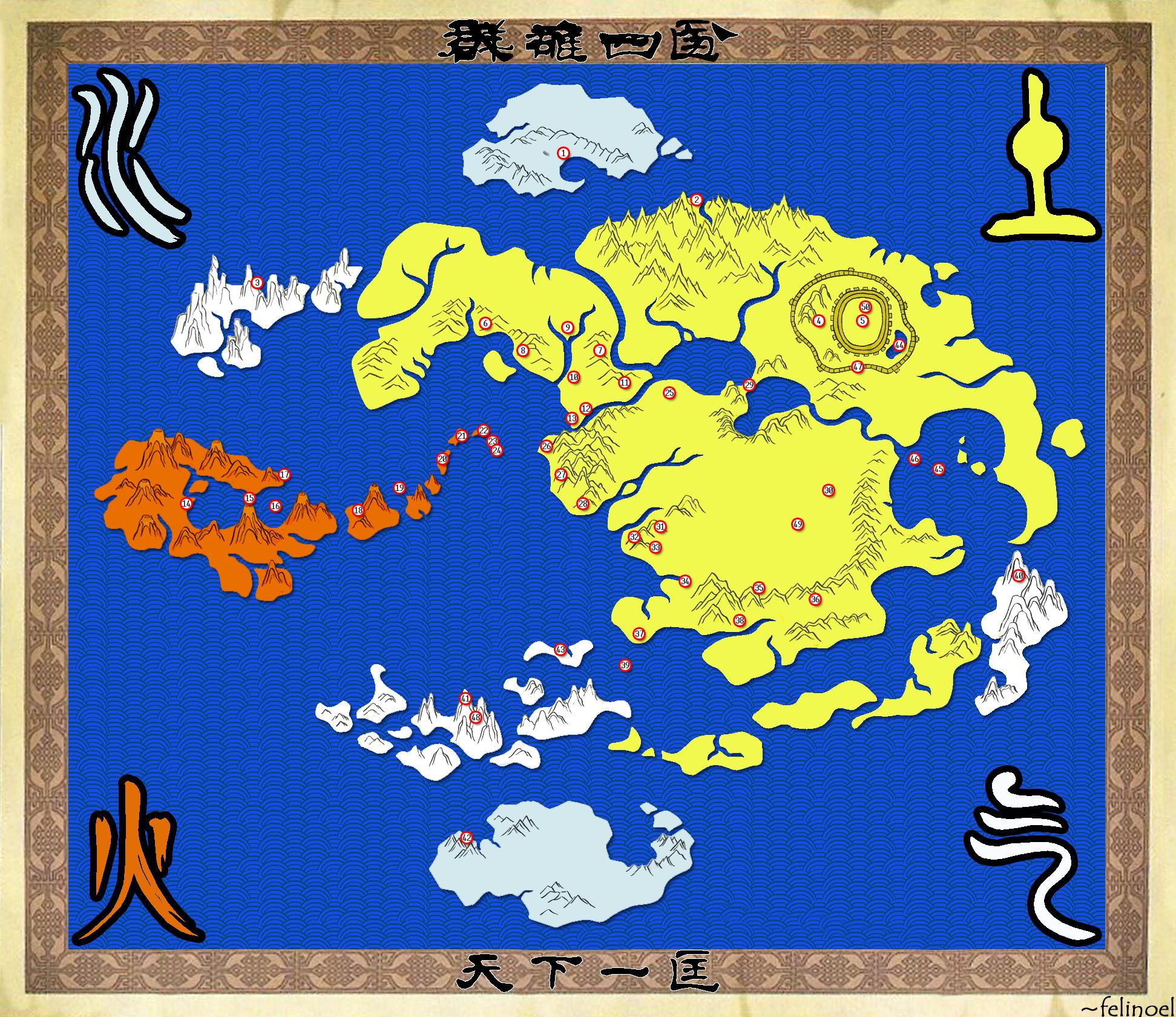 Będziemy robić to, co zawsze. Próbować dostać władzę nad światem - Gra Ajera - Page 3 20080712073744!Map_of_the_Avatar_World