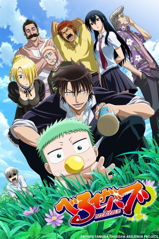 http://images.wikia.com/beelzebub/images/6/65/Beelzebub_Anime.png