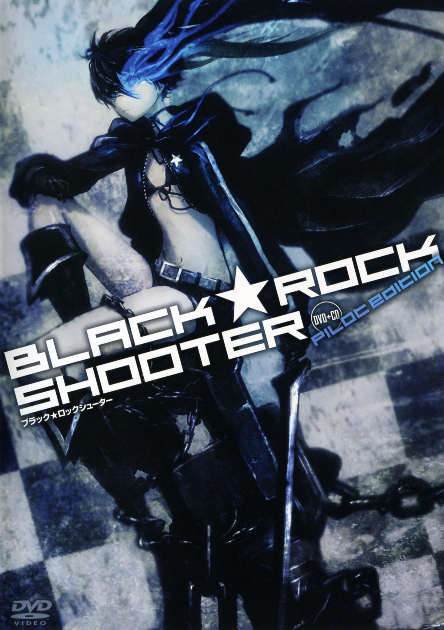 trzr23 Black Rock Shooter