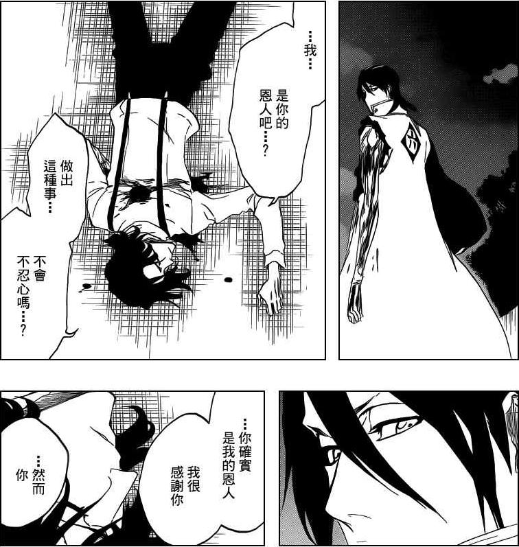 Bleach Anime 364!! Tsukishima_Byakuya
