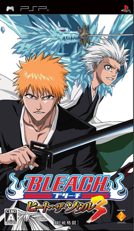 Aporte-M.S] Bleach : Heat The Soul 1,2,3,4,5,6,7 [MF]