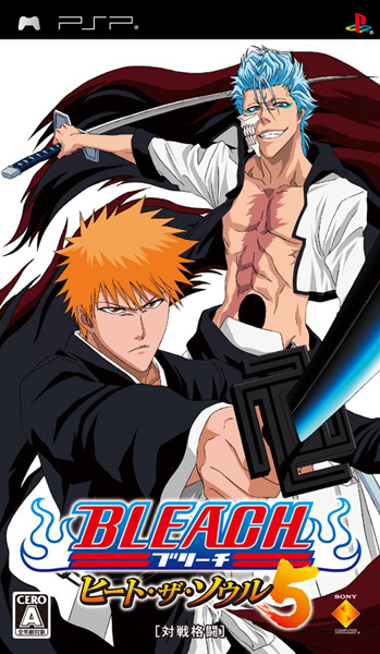 Bleach: Heat the Soul 5 [PSP] Bleach-heat-the-soul-5