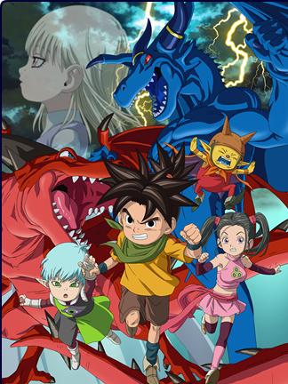 Blue Dragon : Tenkai no Shichi Ryū affiche