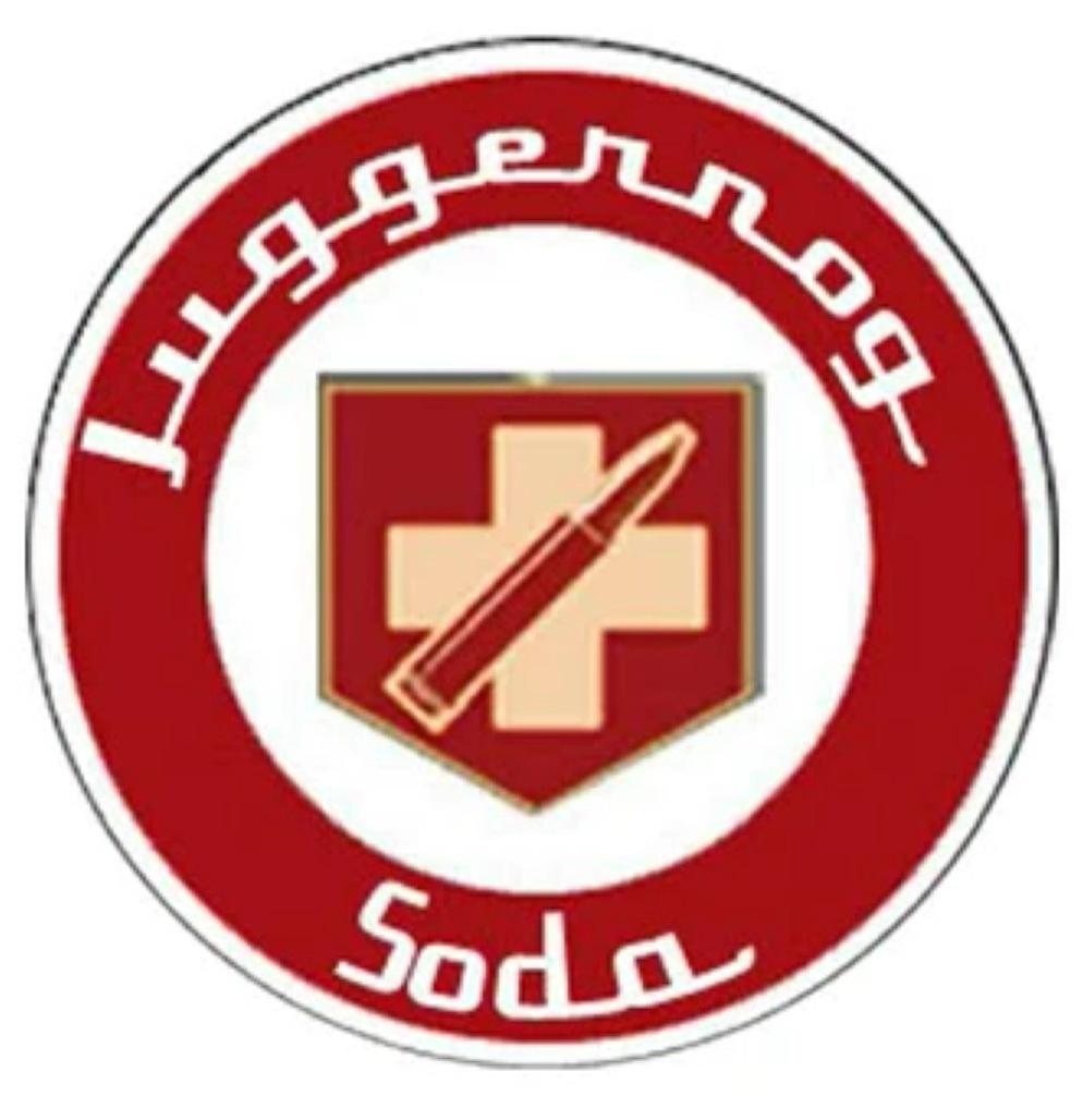 Image - Juggern... Juggernog Soda Label