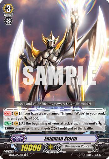 Card of the day #4 BT04-004EN-RRR_%28Sample%29