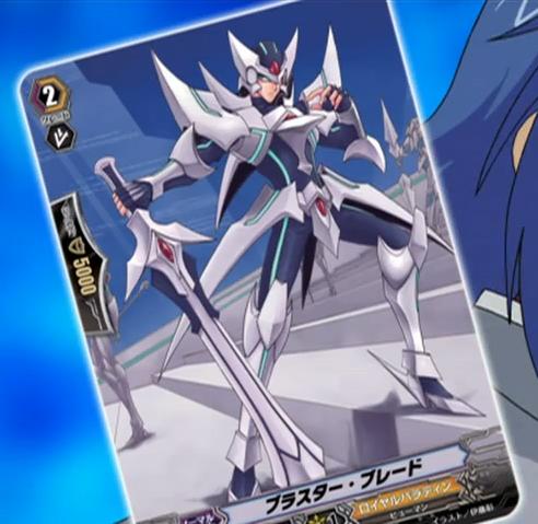 Blaster Blade  Anime-CV  jpgBlaster Blade