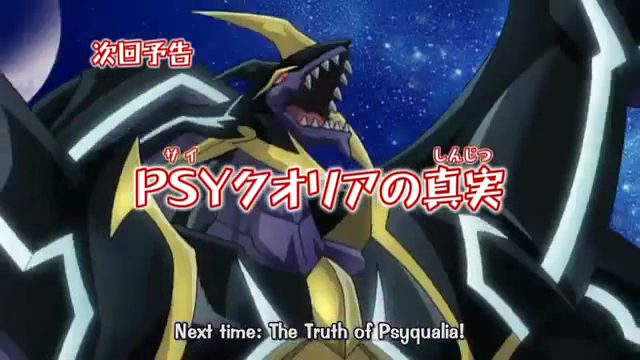Episode 64: The Truth of Psyqualia - Cardfight!! Vanguard Wiki