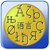 Central_icon_small_language.png