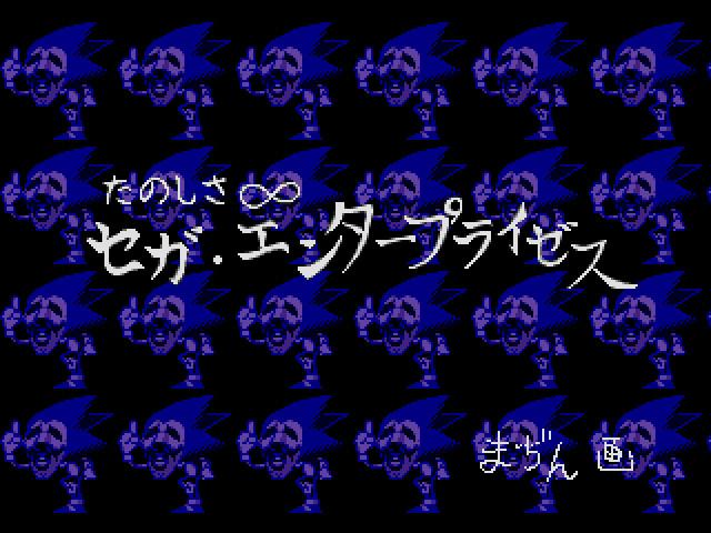 """Projet de concours: """"Le personnage de la semaine"""" - Page 2 20120229040808!Sonic_cd_hidden_picture_1_by_elias1986-d37kdcm"""