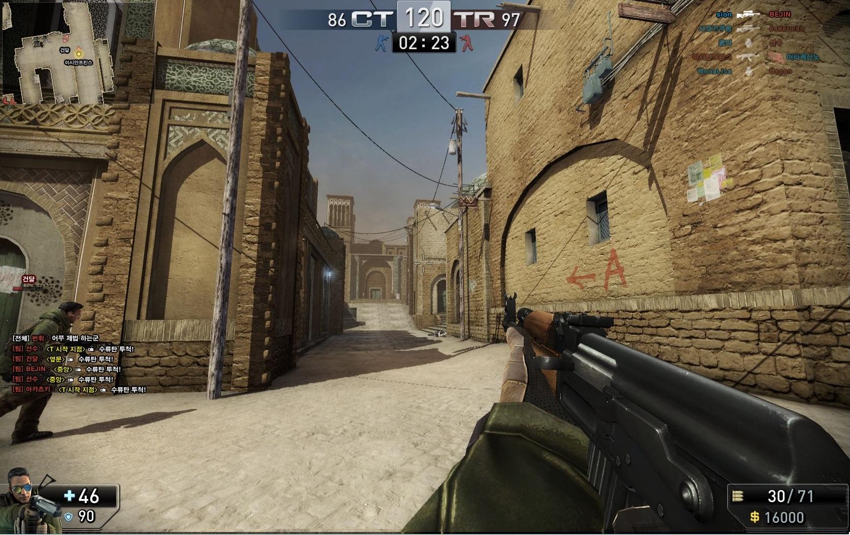 Counter Strike 1.6 [Español][Online Internet + Lan] [Half Life Online ...