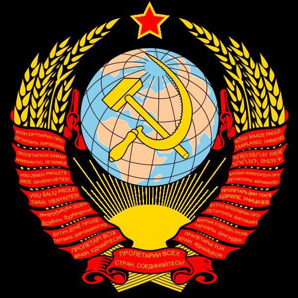 presidential seal png. Soviet Presidential Seal