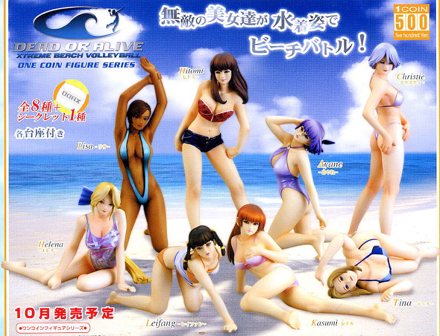 Dead or Alive Volleyball - Photo Actress