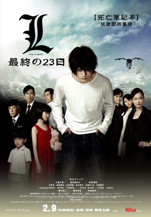 Death Note 3 - L : Change the World affiche