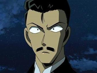 personajes principales de DC Kogoro