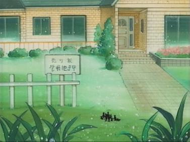 Größtes Haus im ganzen Dorf (Sumi & Ichiro) Giga-Haus