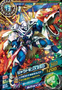 Abecedario Digimon! - Página 19 Shoutmon_X3SD_D4-12_%28SDT%29