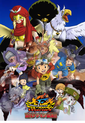 (OT)Digimon Temporadas 1,2,3,4,6 [MF]