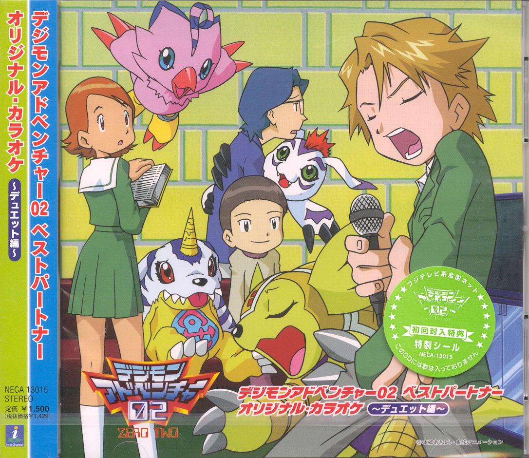 [Imagen: Digimon_Adventure_02-_Best_Partner_Origi...Duets~.jpg]