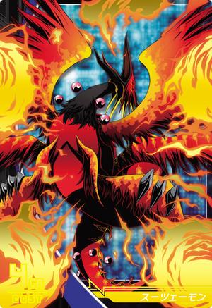 Seriam os Digimons Arcanjos  mais poderosos que os Cavaleiros Reais?  - Página 2 Zhuqiaomon_4-020_%28DJ%29