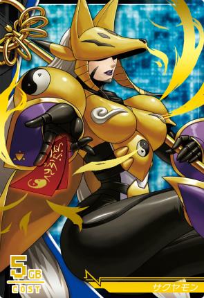 Seriam os Digimons Arcanjos  mais poderosos que os Cavaleiros Reais?  - Página 2 Sakuyamon_3-014_%28DJ%29