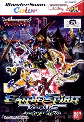 [Imagen: Digimon_Tamers_Battle_Spirit_Ver._1.5.jpg]
