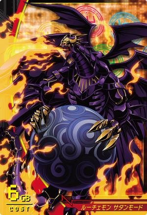 Seriam os Digimons Arcanjos  mais poderosos que os Cavaleiros Reais?  - Página 2 Lucemon_Satan_Mode_4-075_%28DJ%29