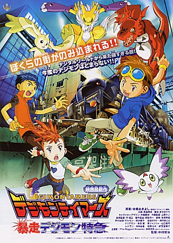Digimon Tamers - Runaway Digimon Express Digimon_Movie_6