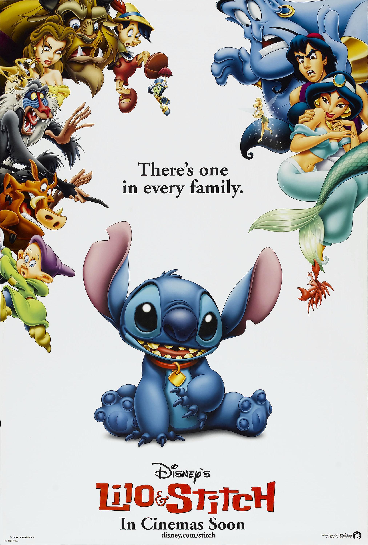 Media: Lilo & Stitch |Stitch!