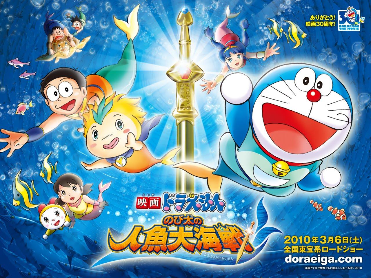 Doraemon. Doraemon, Romantis, Lucu