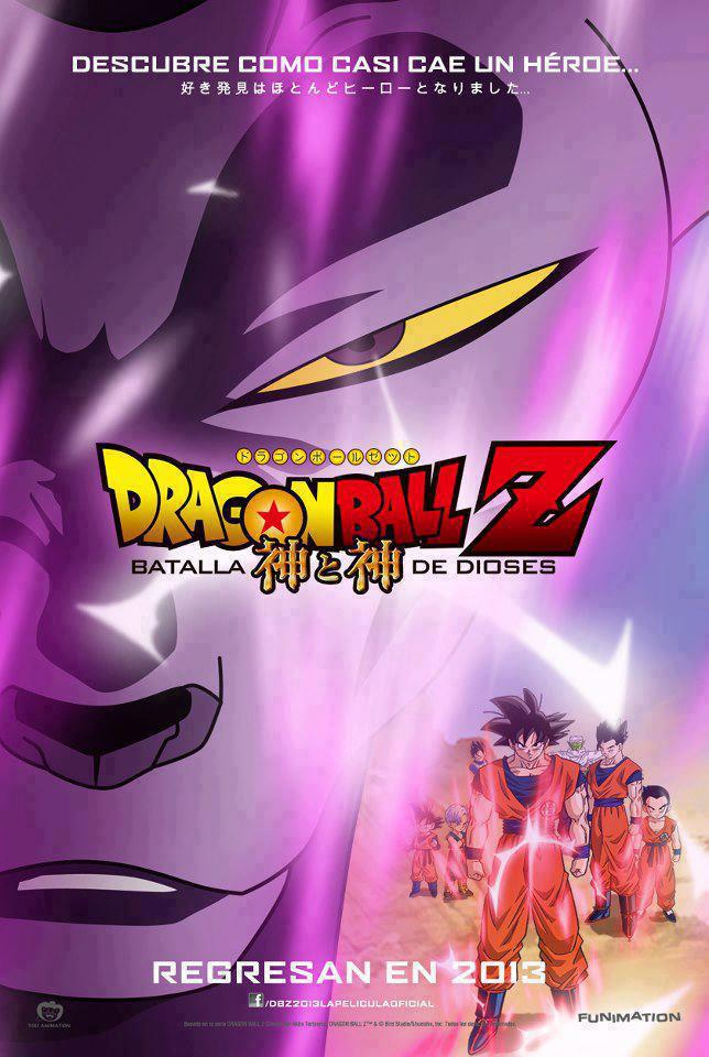 Image - Dragon Ball Z La Batalla de los Dioses.jpg - Dragon Ball Wiki