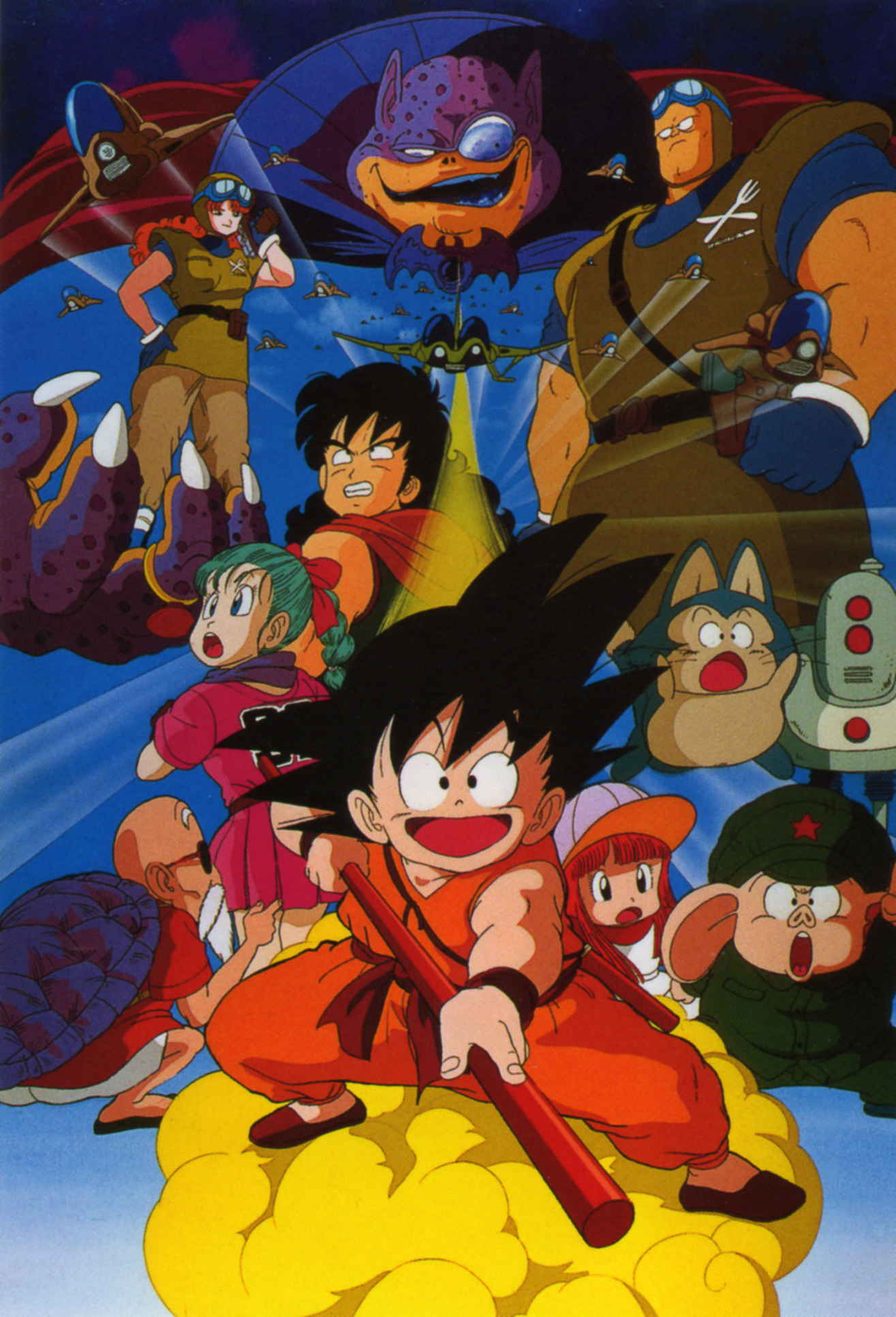 Dragon Ball: Legenda Shenlona / Curse Of The Blood Rubies [1986] SUBPL.DVDRip.XviD