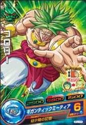 Legendary_Super_Saiyan_Broly_Heroes.jpg