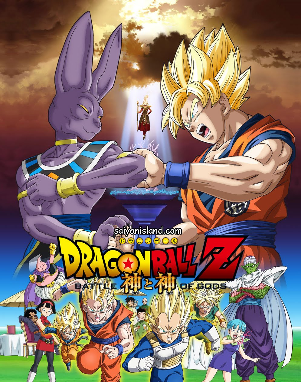 Dragon Ball Z Battle of Gods [Multi] [HDRip-1080p]