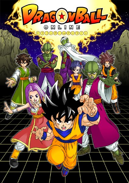 Forum:Dragon Ball Online