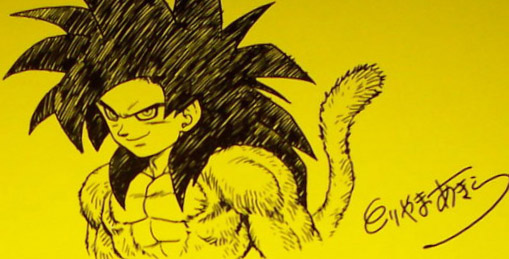 Toriyama_ssj4_dragonbox Jpg