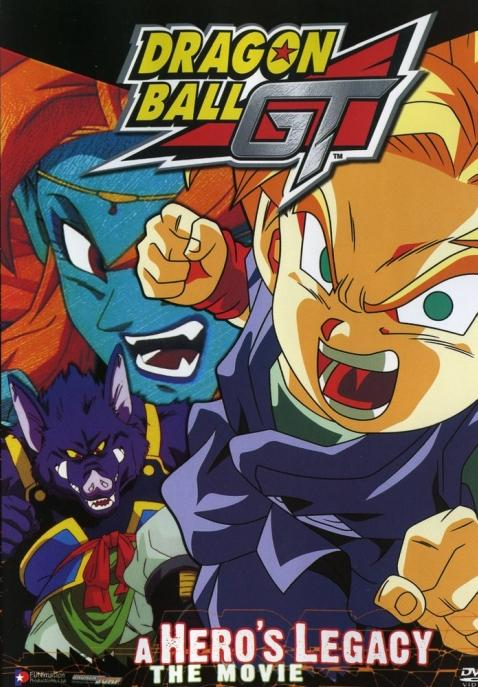 dragon ball gt  a hero s