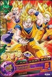 goku and gohan super saiyan  File:Super Saiya...