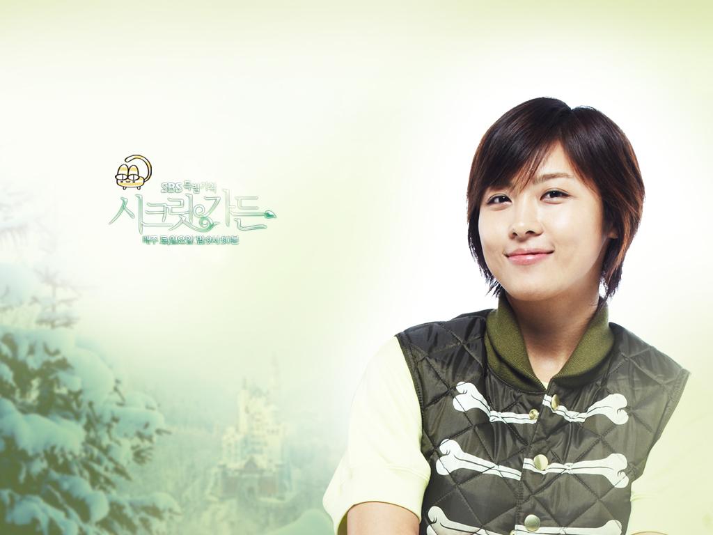 Secret garden korean drama dramacrazy