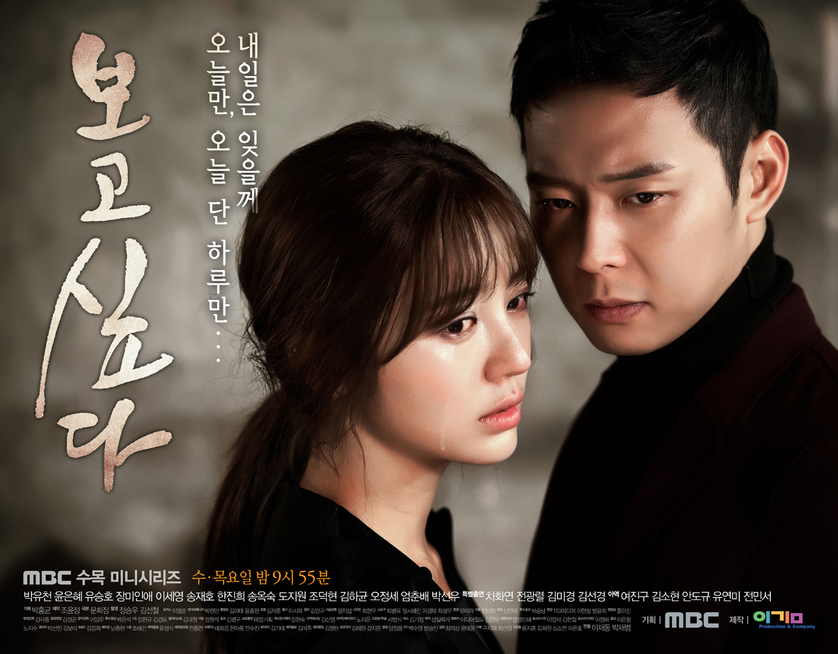 I Miss You/Missing You MissingYouMBC2012-P