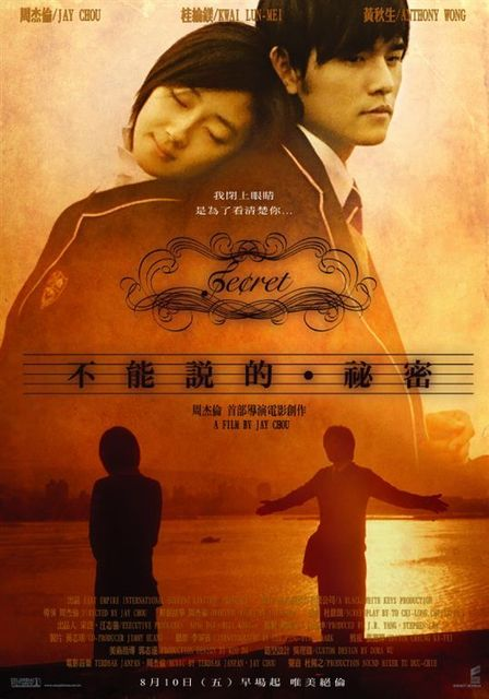 Secret (Chinese Movie) 9947