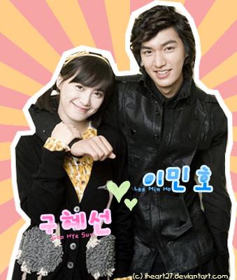 Joondi aka MinSun Coup... Kim Hyun Joong And Koo Hye Sun Kiss